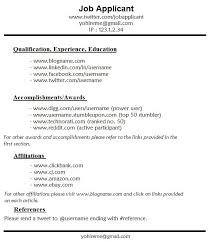 Resume Hobbies And Interests List Of Hobbies And Interests For