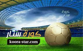 كورة ستار - Kora Star - Home