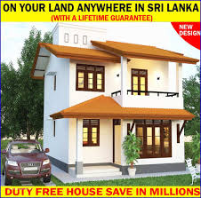 house plan images in sri lanka and house plans with in sri lanka