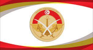 وزارة الدفاع الوطني – MDN