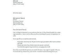 Emailing Resume And Cover Letter Mail Email Resume Cover Letter