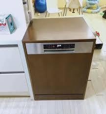 made in germany] máy rửa bát bosch smi88us36e bán âm seri 8 sấy zeolith rửa  13 bộ bát đĩa tặng kèm muối rửa bát finish [bảo hành 2 năm] - Sắp xếp