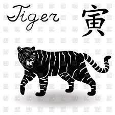 chinese tiger clipart. Delighful Chinese Chinese Zodiac Sign Tiger Vector Image U2013 Artwork Of Plants And  Animals  Natareal  Click To Zoom Intended Tiger Clipart I