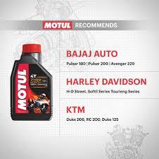 Motul 104103 7100 4t Fully Synthetic Ester 20w 50 Api Sn Petrol Engine Oil For Bikes 1 L