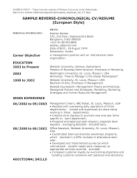 Combination Style Resume Sample Combination Resume Samples