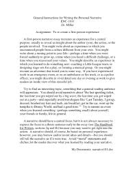 Personal Experience Narrative Essay Example Pdf
