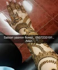 113 likes 1 comments saloon yasmin flower0507233191 hennasaloon123 on instagram