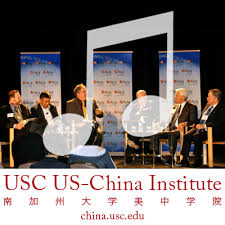 China's High-Tech Surge - Investing in America and Innovation (Audio Only)