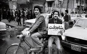 روز شمارروید اد های تاریخی انقلاب اسلامی ایران