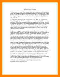 persuasive essay exemplars address example persuasive essay exemplars d8b87be5c0264e0e5ca15ca89627a651 persuasive essay examples persuasive essays jpg