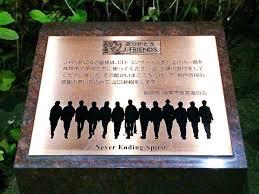 「J-friends 神戸市 画像」の画像検索結果
