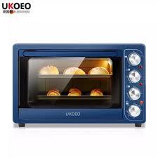 Lò nướng Ukoeo D1 có thiết kế tinh tế với dung tích 32l rất phù hợp với các  bạn muốn làm bánh nướng gà nguyên con hoặc nướng nhiều món khác nhau: Mua  bán trực tuyến Lò nướng đối lưu với giá rẻ