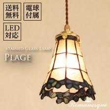 pendant light stained glass led light bulbs for antique pendant light retro pendant light modern pendant