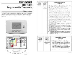 wiring diagram honeywell thermostat wiring diagram for rth7500d