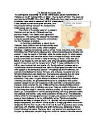 hyperion oracle resume colorado springs research papers on gujarat earthquake