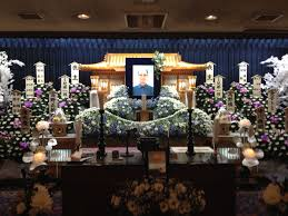 anese funeral