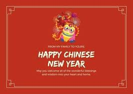 Chinese New Year Card Template Beige Modern Use This Greeting Free