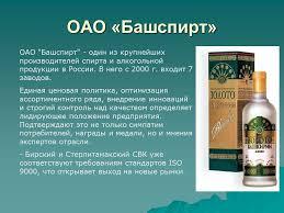 Управление коммерческой деятельностью торгового предприятия и пути  Управление коммерческой деятельностью торгового предприятия и пути его совершенствования