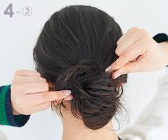 髪が硬い多い人に朗報 こなれ感のあるおだんごヘアアレンジを超