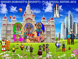 manash subhaditya edusoft manash subhaditya edusoft blogger  manash subhaditya edusoft blogger special durga puja edition 2014