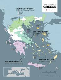 the wine regions of greece (maps) wine folly Naoussa Greece Map wine map of greece by wine folly including wines naoussa greece map