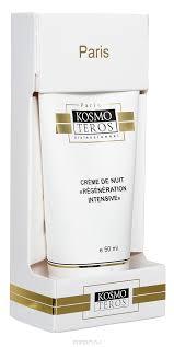 KOSMOTEROS PROFESSIONNEL <b>Крем интенсивный</b> ...