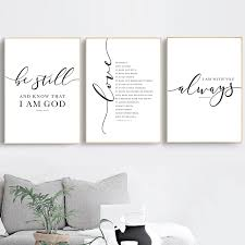 verse quote posters and