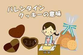 バレンタイン クッキー 意味
