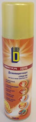 <b>Big D</b> Дезинфицирующее <b>средство</b> для всех типов поверхностей ...