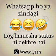 True Hahaha Funny Funny Facts Funny Jokes In Hindi