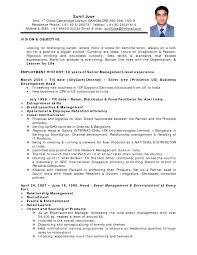 Resume Template India Simple Resume Template