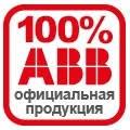 <b>Автоматический выключатель S201</b> 1P <b>32A</b> B - купить за 570 р. в ...