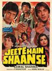 Amjad Khan Bhagyalaxmi Movie