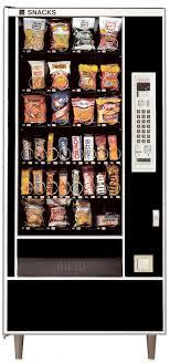 Vending Machine Depth Mesmerizing AP MODEL 48 SHALLOW DEPTH