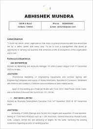 Free High School Diploma Templates Beautiful Resume Templates For