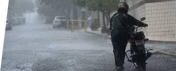 Resultado de imagem para Chove em mais de 80 municípios cearenses