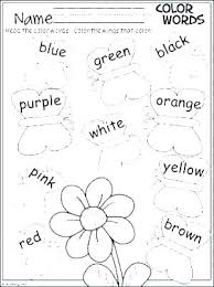 Sight Word Coloring Pages Coloring Pages Free Printable Good Sight