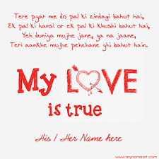 Free Love Quotes With Pictures Stunning Greeting Card Quotes For Love Love Quotes Card Free