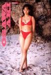 大沢安希の最新エロ画像(16)