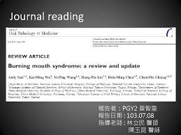 introduction burning mouth syndrome bms