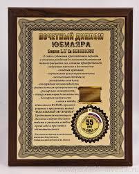 Купить диплом пермь пгу Наши фото Купить диплом пермь пгу Москва