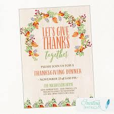 Thanksgiving Invites Thanksgiving Invitation Thanksgiving Invites Thanksgiving Dinner Invitation Lets Give Thanks Friendsgiving Printable