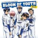 Images & Illustrations of bloom of youth