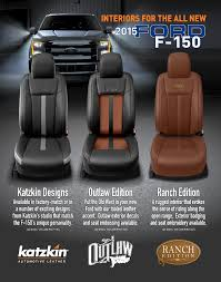 The Ultimate Seat Designs Custom Seat Covers Custom Leather Interior Options For The New Ford F 150 Made
