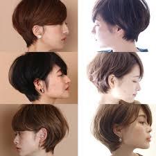 50代おすすめ丸顔に似合うの人気ヘアスタイルおしゃれな髪型画像