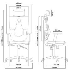 <b>Эргономичное Кресло Kulik System</b> SPACE