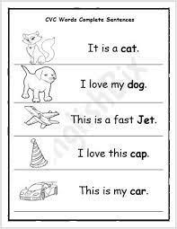 Cvc vowel mix sheet 1. Simple Cvc Sentences And Phrases Worksheets Englishbix