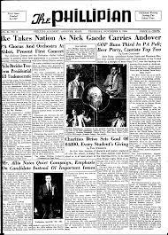 ke Takes Nation As Nick Gaede Carries Andover