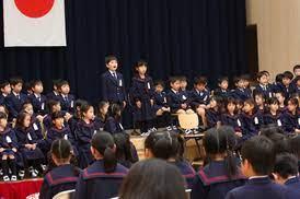 東京 都市 大 付属 小学校