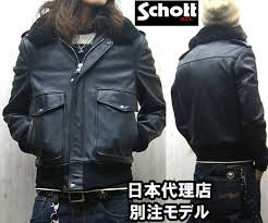 g 5千 off anese to become a tight silhouette er jacket with schott 174us er jkt schott riders leather jacket 1 oiled leather jackets shot